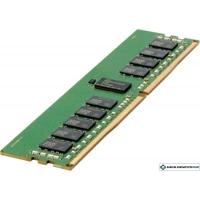 Оперативная память HP 16GB DDR4 PC4-19200 [836220-B21]