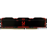 Оперативная память GOODRAM IRDM X 8GB DDR4 PC4-24000 IR-X3000D464L16S/8G