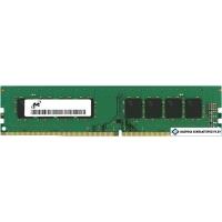 Оперативная память Micron 4GB DDR4 PC4-19200 MT40A256M16GE-083E:B