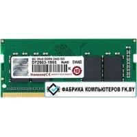 Оперативная память Transcend JetRam 4GB DDR4 SODIMM PC4-19200 JM2400HSH-4G