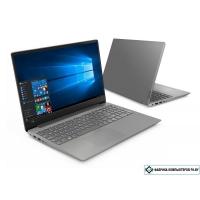 Ноутбук Lenovo Ideapad 330s 15 Ryzen 81FB007GPB