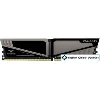 Оперативная память Team Vulcan 8GB DDR4 PC4-21300 TLGD48G2666HC15B01