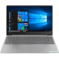 Ноутбук Lenovo IdeaPad 330S-15IKB 81F500PJRU 12 Гб