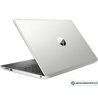 Ноутбук HP 15-da0002nw (4UG55EA) 16 Гб