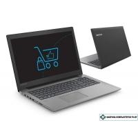 Ноутбук Lenovo Ideapad 330 15 81FK00D4PB