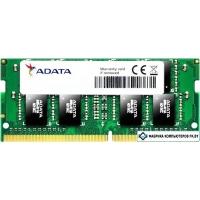 Оперативная память A-Data Premier 8GB DDR4 SODIMM PC4-19200 [AD4S240038G17-S]