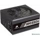 Блок питания Corsair RM650x CP-9020178-EU