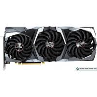 Видеокарта MSI GeForce RTX 2080 Gaming X Trio 8GB GDDR6