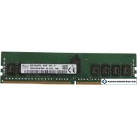 Оперативная память Hynix 8GB DDR4 PC4-19200 HMA41GR7AFR8N-UHTD