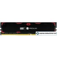 Оперативная память GOODRAM Iridium 4GB DDR4 PC4-19200 [IR-2400D464L15S/4G]