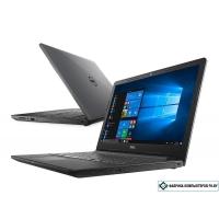 Ноутбук Dell 3567 Inspiron0699V