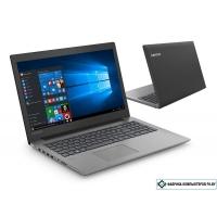 Ноутбук Lenovo Ideapad 330 15 81DE02B9PB 8 Гб