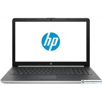 Ноутбук HP 15-db0137ur 4MU01EA