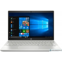 Ноутбук HP Pavilion 14-ce0007ur 4GU08EA
