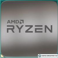 Процессор AMD Ryzen 5 2600X