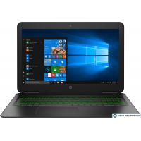 Ноутбук HP Pavilion 15-dp0096ur 5AS65EA