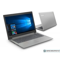 Ноутбук Lenovo Ideapad 330 15 81DE02CQPB 16 Гб