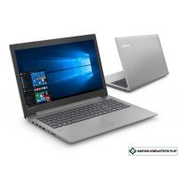 Ноутбук Lenovo Ideapad 330 15 81DE02CTPB 8 Гб