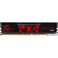 Оперативная память G.Skill Aegis 4GB DDR4 PC4-19200 F4-2400C15S-4GIS