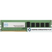 Оперативная память Dell 16GB DDR4 PC4-21300 370-ADND