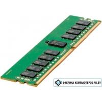 Оперативная память HP 32GB DDR4 PC4-19200 [805351-B21]