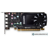 Видеокарта PNY Quadro P620 2GB GDDR5