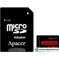 Карта памяти Apacer microSDXC AP64GMCSX10U5-R 64GB (с адаптером)