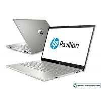 Ноутбук HP Pavilion 15-cs1010nw (5QQ83EA)