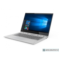 Ноутбук Lenovo YOGA 920 13 80Y700G5PB