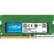Оперативная память Crucial 4GB DDR4 SODIMM PC4-21300 CT4G4SFS8266