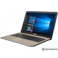 Ноутбук ASUS X540LA-XX1306T