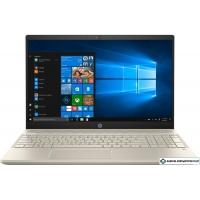 Ноутбук HP Pavilion 15-cs0042ur 4MW75EA