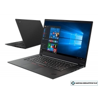 Ноутбук Lenovo ThinkPad X1 Extreme 20MF000TPB