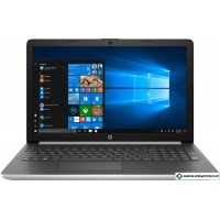 Ноутбук HP 15-db0214ur 4MH68EA
