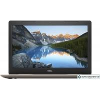 Ноутбук Dell Inspiron 15 5570-7826