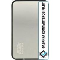 Бокс для жесткого диска AgeStar 31UB2A8C Silver