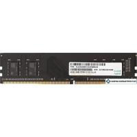 Оперативная память Apacer 4GB DDR4 PC4-17000 AU04GGB13CDWBGH