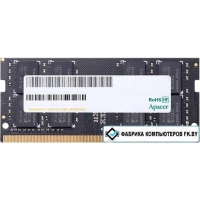 Оперативная память Apacer 4GB DDR4 SODIMM PC4-21300 AS04GGB26CQTBGH
