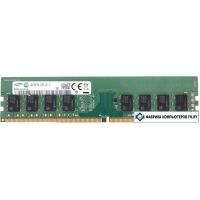 Оперативная память Samsung 4GB DDR4 PC4-21300 M378A5143TB2-CTD