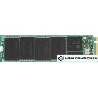 SSD Plextor M8VG 128GB PX-128M8VG
