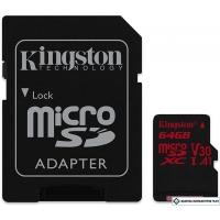 Карта памяти Kingston SDCR/64GB microSDXC 64GB (с адаптером)
