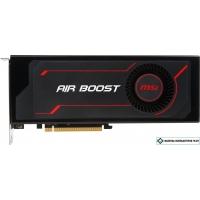Видеокарта MSI Radeon RX Vega 56 Air Boost OC 8GB HBM2