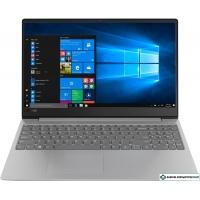 Ноутбук Lenovo IdeaPad 330S-15IKB 81F500URRU