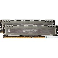 Оперативная память Crucial Ballistix Sport LT 2x4GB DDR4 PC4-21300 BLS2K4G4D26BFSB