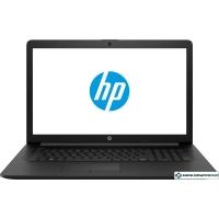 Ноутбук HP 17-by1004ur 5SY20EA
