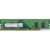 Оперативная память Micron 4GB DDR4 PC4-21300 MTA4ATF51264AZ-2G6E1
