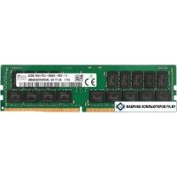 Оперативная память Hynix 32GB DDR4 PC4-21300 HMA84GR7AFR4N-VK