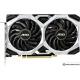 Видеокарта MSI GeForce GTX 1660 Ventus XS OC 6GB GDDR5