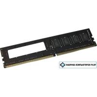 Оперативная память AMD Radeon R7 Performance 8GB PC4-19200 R748G2400U2S-U