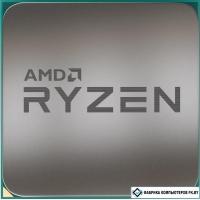 Процессор AMD Ryzen 5 2500X BOX